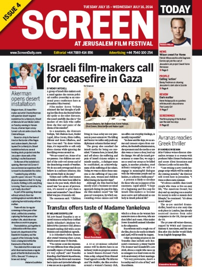 Jerusalem Digital Daily, issue 4