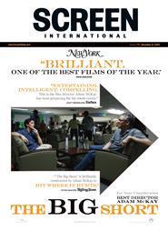 Screen cover Dec 11 2015