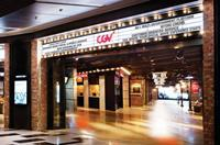 South Korea's CJ CGV pushes past 400 theatres