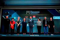Macao fest teams up with Shanghai