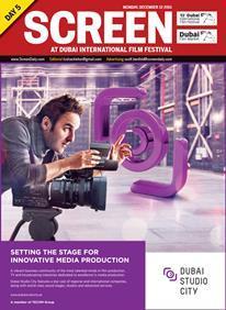 Screen Dubai 2016 day 5