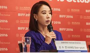 Kang Soo-young