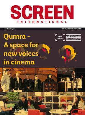 Doha 2015 cover