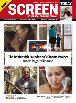 Jerusalem Digital Daily, issue 5