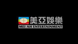 Mei Ah Entertainment