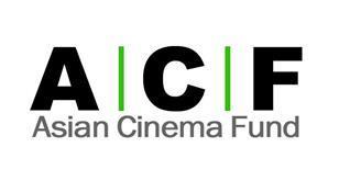 Asian Cinema Fund