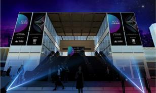Dolby Cinema's launch in Dalian
