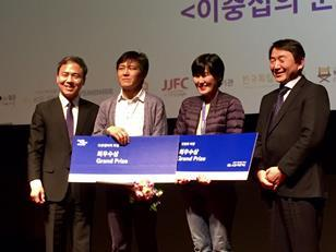 Jeonju Project Market winners