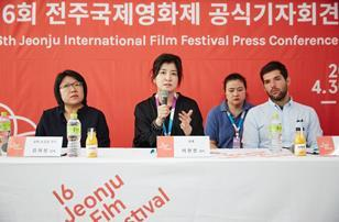 Jeonju Cinema Project 2015