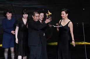 Golden Horse Awards 2014