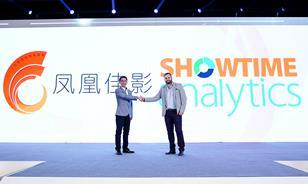 Showtime Alibaba