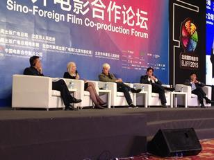 Beijing International Film Festival panel