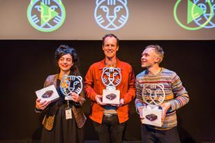 IFFR 2015 Short awards