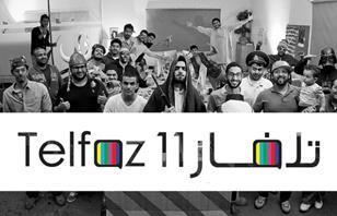 Telfaz 11