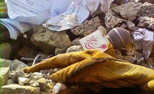 Rebuild Nisaa Gaza Radio