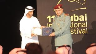 DIFF 2014 Ministry Of Interior Award