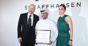IWC Filmmaker Award