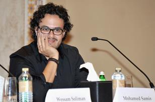 Mohammed Samir