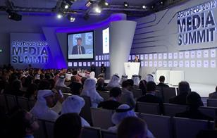 abu_dhabi_media_summit_2012_general