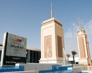 Dubai_Studio_City.jpg