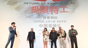 XXX: Return Of Xander Cage China promotion