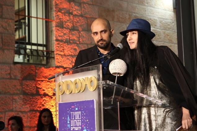 Gett directors in Jerusalem